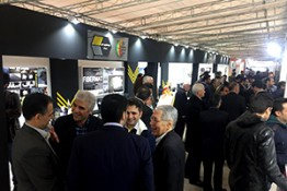 The 10th Bitumen, Asphalt &Machinery Conference & Exhibition