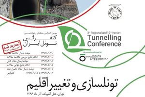 3rd Regional and 12th Iranian Tunneling Conference